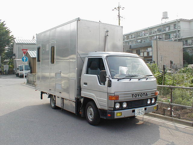 Tiny Transforming Truck from Japan